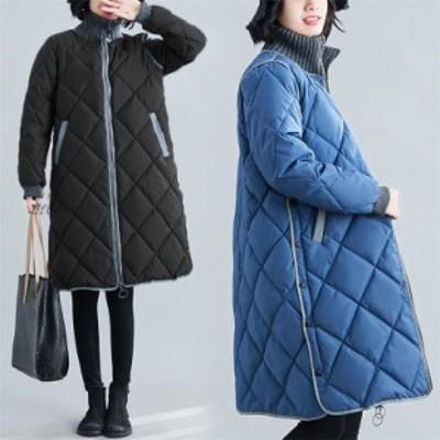 レディース 中綿コート キルティングコート 綿入れ ロング ジップアップ 秋冬 女子アウター
