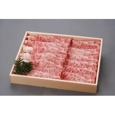 牛肉 すき焼き 北海道びらとり和牛 特選すき焼き450g(肩ロース) ギフト セット 詰め合わせ 贈り物 贈答 産直 内祝い 御祝 お祝い お礼