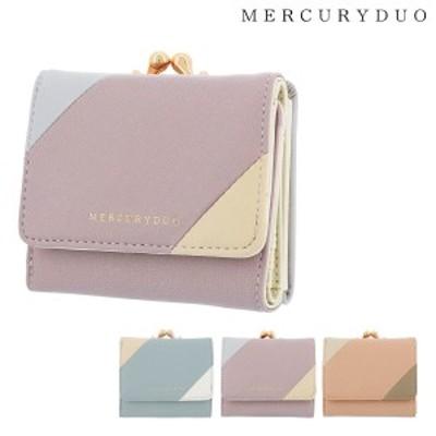 マーキュリーデュオ 三つ折り財布 ミニ財布 がま口 レディースMDS-7119 MERCURYDUO