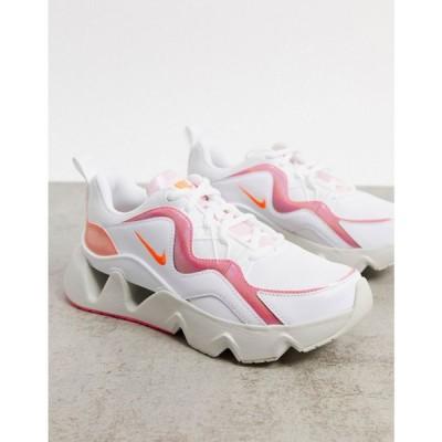 ナイキ Nike レディース スニーカー シューズ・靴 Ryz 365 trainers in off white and iridescent pink ピンク/ホワイト