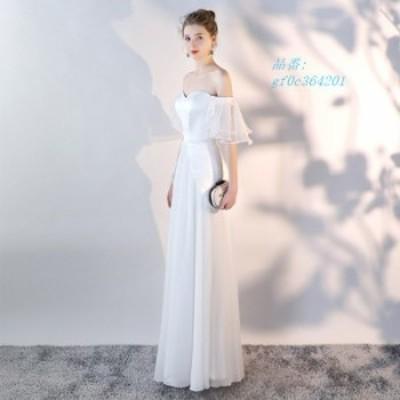 パーティードレス ウエディング 挙式 結婚式 ドレス 安い 二次会 ロングドレス Aラインドレス 大きいサイズ 花嫁 ウェティグドレス オフ