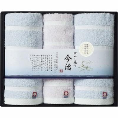 ( 日本名産地 ) 今治ぼかし織りフェイスタオル2P&ハンドタオル