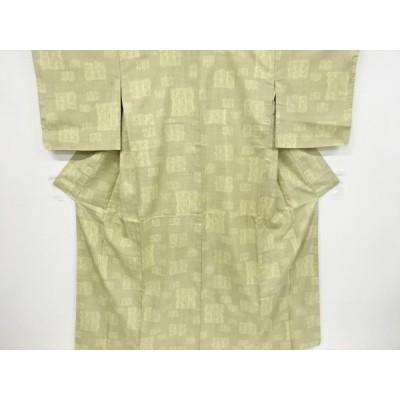 宗sou 抽象模様織り出し本場大島紬着物(5マルキ)【リサイクル】【着】