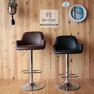 カウンターチェア 椅子 エフ バーチェア ハイチェア