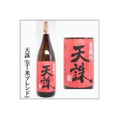 芋焼酎 天誅 25度  1.8L  (鹿児島県)