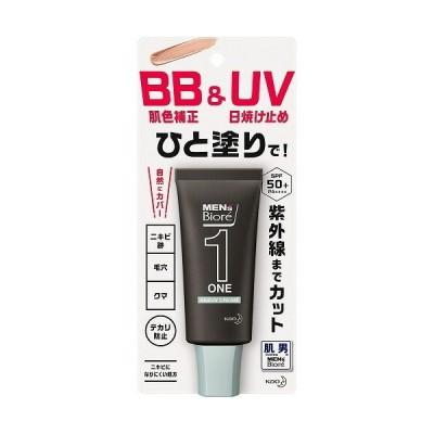 メンズビオレ ONE BB&UVクリーム 【30g】(花王)