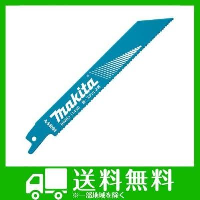 マキタ(Makita) レシプロソーブレード BIM53(5枚入) A-58039