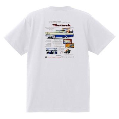 アドバタイジング マーキュリーTシャツ 白 1237 黒地へ変更可 1955 ターンパイク モナーク コロニーパーク メテオ モントクレア レトロ