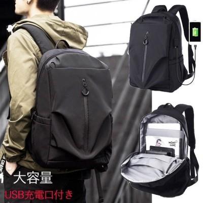 レディース 多機能 多ポケット リュックサック 撥水 ディパック backpack バックパック 2020春新作 メンズ リュック USB充電口付き A4 大容量 ユニセックス