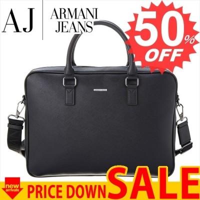 アルマーニ・ジーンズ バッグ ブリーフケース ARMANI JEANS  932530 CD991 00020 比較対照価格70940円