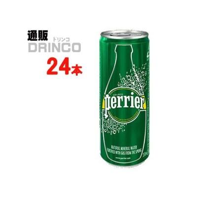 炭酸 ペリエ 330ml 缶 24 本 ( 24 本 × 1 ケース ) サントリー