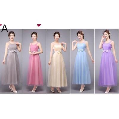 お花嫁 二次会 司会者 パーティードレス ウェディングドレス 刺繍 カラー 二点!ブライズメイドドレス プリンセスライン 披露宴 ロングドレス