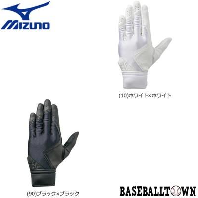右手(左利き)用のみ ミズノ グローバルエリート 守備手袋RG ジュニア 1EJEY121 野球 手袋 守備・走塁用 メール便可