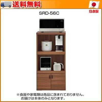 スマートキッチンシリーズ レンジカウンター SRD-56C リアルウォールナット ▼台所用品をスッキリ収納できる家具です