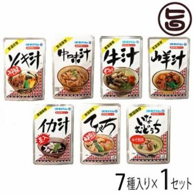 ギフト 旨いもんハンター オリジナル 琉球料理シリーズ 7種セット 沖縄 人気 送料無料
