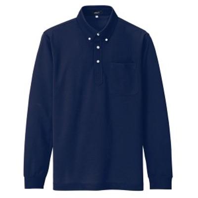 アイトス:クールコンフォート長袖ボタンダウンポロシャツ(男女兼用) ネイビー S 10598