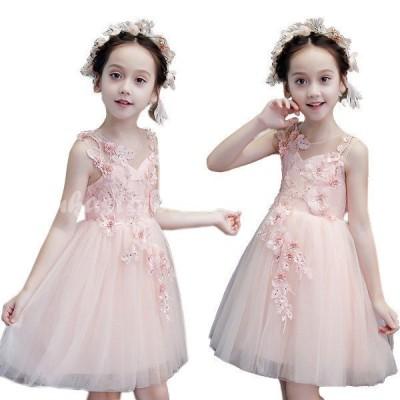 子供 ドレス 子どもドレス ワンピース 女の子 ノースリーブ 可愛い フォーマル 結婚式 服 キッズドレス 七五三 ピアノ発表会 パーティードレス