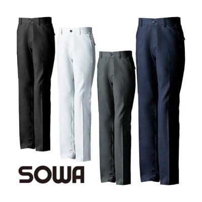 桑和 SOWA レディーススラックス 3018-09 制電性素材 ストレッチ 消臭 イージーケア