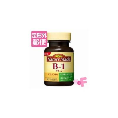 [定形外郵便]ネイチャーメイド ビタミンB1 80粒