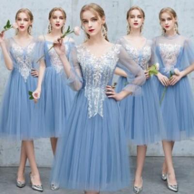 お呼ばれワンピースlf568 二次会 結婚式 花嫁 卒業式 ブライズメイドドレス 演奏会 パーティードレス ドレス