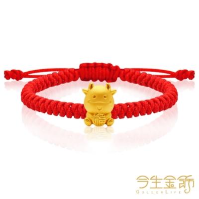 今生金飾 金福牛串珠 黃金串珠手繩