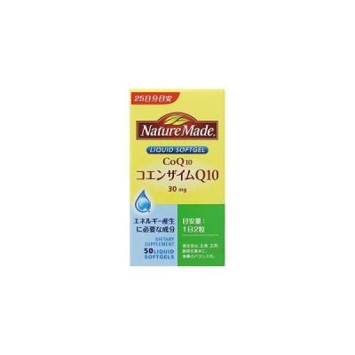 「大塚製薬」 ネイチャーメイド コエンザイムQ10 50粒 「健康食品」