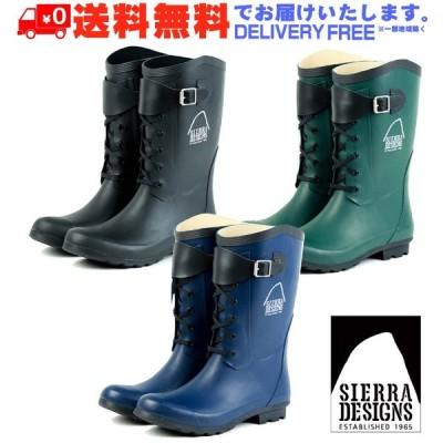 SIERRA DESIGNS シエラデザインズ レースアップレインブーツ 長靴 ゴム長 (nesh) (新品) (送料無料)