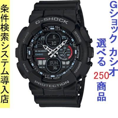 腕時計 メンズ カシオ(CASIO) Gショック(G-SHOCK) 140型 アナデジ クォーツ ブラック/ブラック色 111QGA1401A1 / 当店再検品済