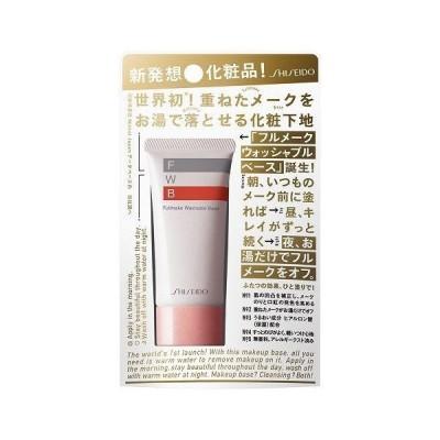 【T】資生堂 フルメーク ウォッシャブル ベース 35g 【化粧品 メイク 化粧下地】