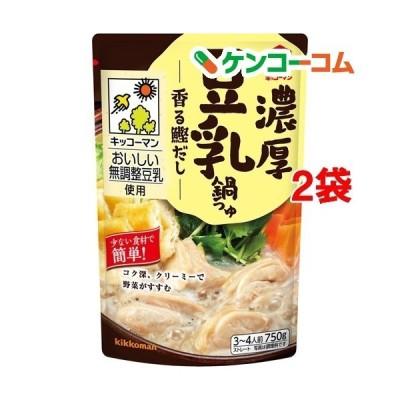 キッコーマン 濃厚豆乳鍋つゆ 香る鰹だし ( 750g*2袋セット )/ キッコーマン