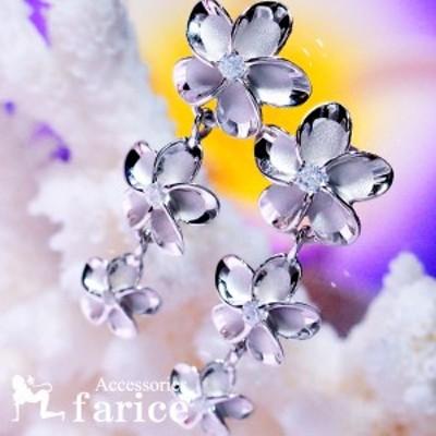 3連プルメリア(花) クリアストーン装飾 花びら縁取り銀光沢仕上げ レディース ハワイアンジュエリー シルバー925 ピアス