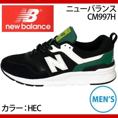 ニューバランス NEW BALANCE CM997 HEC ブラック グリーン ホワイト 柔らかインソール メンズ スニーカー