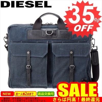 ディーゼル バッグ ビジネスバッグ DIESEL X03465 P0505 H4933 比較対照価格 51,840  円