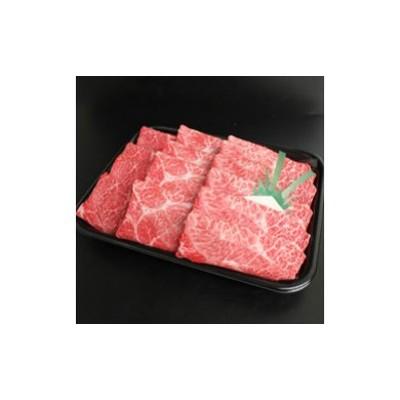 【2021年2月より発送】足柄牛 すき焼き・焼肉用カタスライス 1,2kg