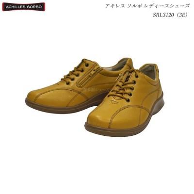 アキレス ソルボ レディース シューズ 靴 SRL3120 マスタード 3E 約4.5cmヒール ecco Achilles SORBO 婦人