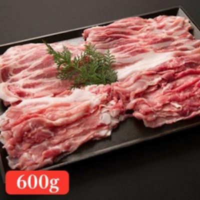 良品食材 (静岡)(料理王国100選5年連続 富士幻豚) しゃぶしゃぶセット(600g)