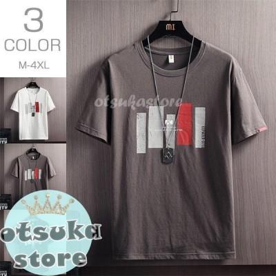 Tシャツ メンズ 半袖 夏 クルーネック ファッション カジュアル 夏服 シンプル ゆったり トップス