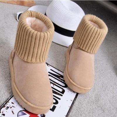 ブーツ ショートブーツ リブニット ニットブーツ スノーブーツ裏ファー 裏起毛 おしゃれ あったか レディースシューズ 通学 秋冬