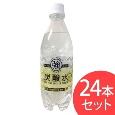 友桝飲料 強炭酸水レモン 500ml×24本 プラザセレクト 【代引き不可】