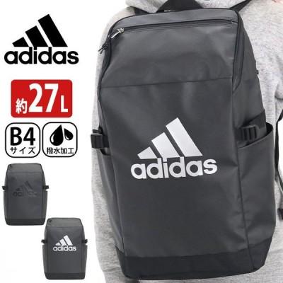 リュックサック 女子 男子 adidas アディダス 27L リュック スクエア バックパック  デイパック ビッグロゴ ロゴ ブランド メンズ 撥水 スクエア A4 B4