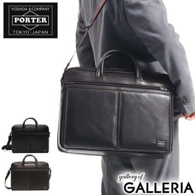 PORTER ポーター ビジネスバッグ 吉田カバン 2WAY ブリーフケース アメイズ AMAZE A4 本革 レザー ショルダー 通勤 ビジネス メンズ 022-03784