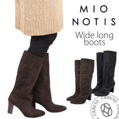 ミオノティス mio notis スエードワイドロングブーツ フェイクスウェード PUレザーブーツ ヒール レディース 靴 ブラック ダークブラウン