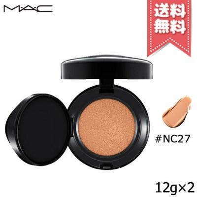 【送料無料】MAC マック スタジオ フィックス コンプリート カバレッジ クッション コンパクト SPF 50 #NC27 12g X2