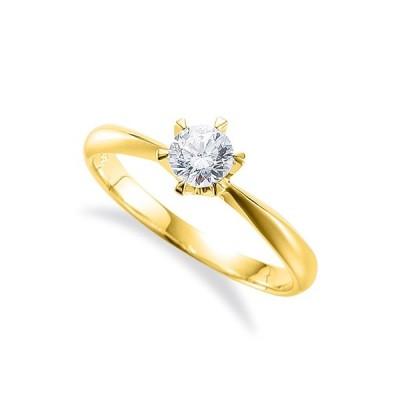 指輪 18金 イエローゴールド 天然石 一粒リング 主石の直径約3.8mm ソリティア しぼり腕 六本爪留め|K18YG 18k 貴金属 ジュエリー レディース メンズ