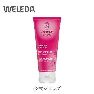 公式 正規品 ヴェレダ WELEDA ワイルドローズ クリーミーボディウォッシュ 200mL