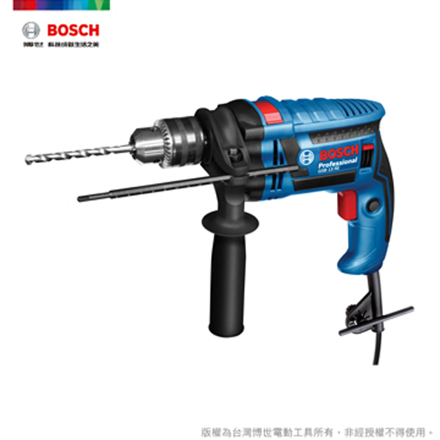 BOSCH 四分震動電鑽套裝組 GSB13RE-VP