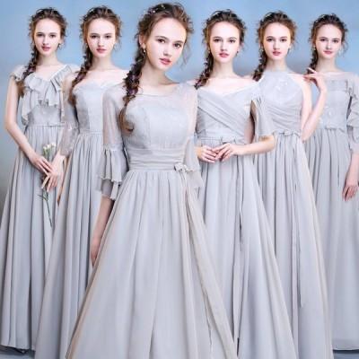 お呼ばれドレス 同窓会hs171 ロングドレス 二次会ドレス ウェディングドレス 卒業パーティー 結婚式 ドレス パーティー 成人式
