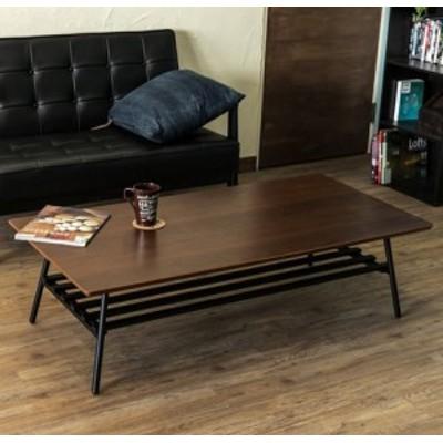 棚付き折れ脚テーブルLuster120 オーク/ウォールナット || 家具 ローテーブル