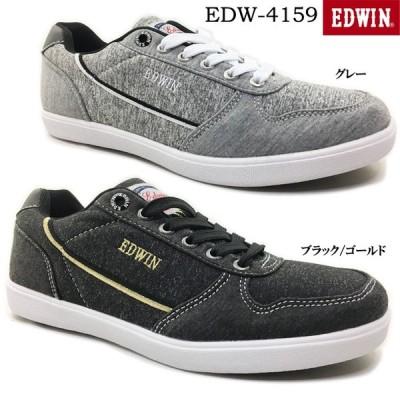 EDWIN EDW-4159 エドウィン レディース スニーカー