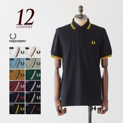 ポイント10倍 フレッドペリー ポロシャツ ザ フレッドペリー シャツ M3600 メンズ 半袖